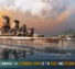 Battle of Warships Game
